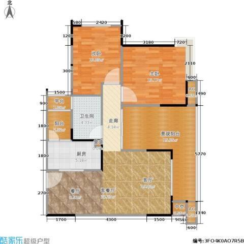 北回归线2室1厅1卫1厨112.00㎡户型图