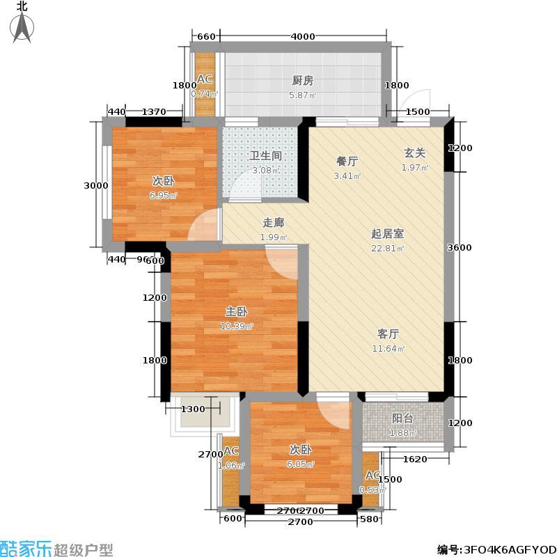 银茂江尚怡景银茂江尚怡景一期1号楼标准层A1户型2室2厅1卫1厨 74.09㎡户型2室2厅1卫