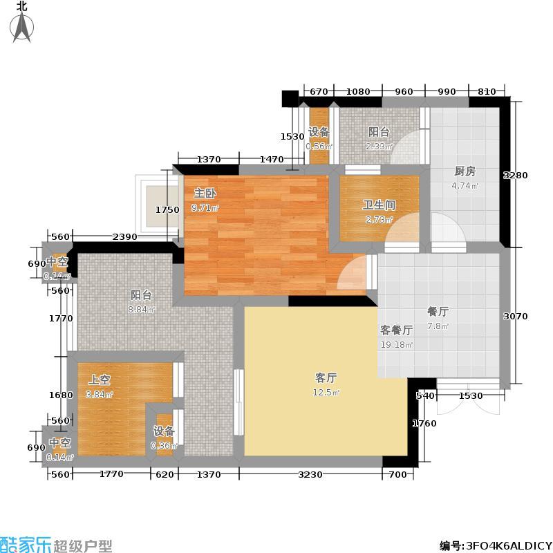 国奥村63.01㎡二期678号楼D2户型套内约49.94㎡户型1室2厅1卫