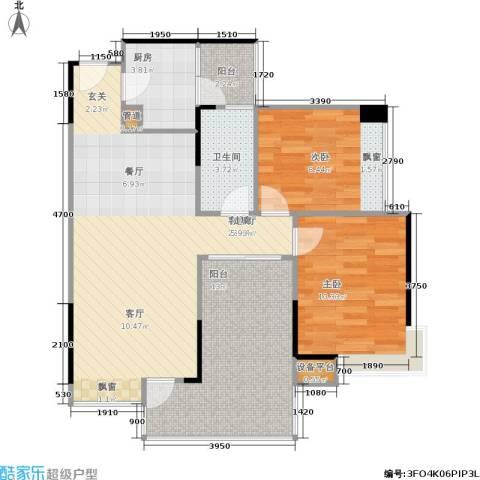 巨成龙湾2室1厅1卫1厨75.00㎡户型图