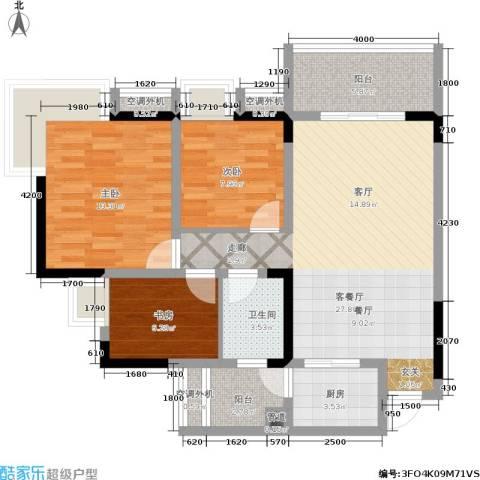 俊峰龙凤云洲3室1厅1卫1厨107.00㎡户型图