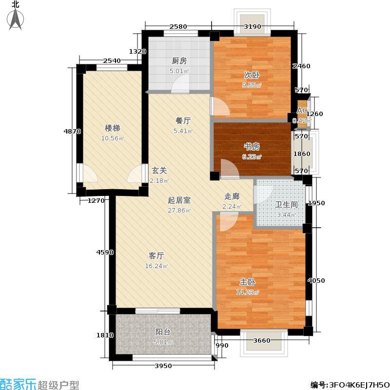 南熙园94.00㎡多层洋房B1户型3室2厅1卫
