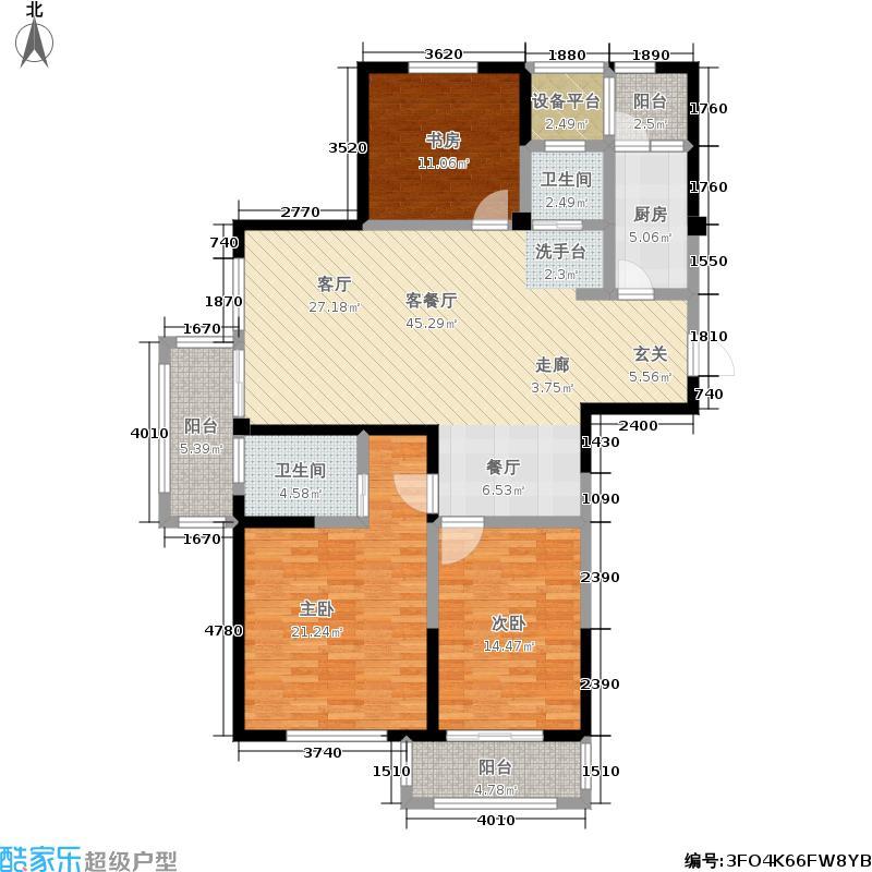 中基理想城137.00㎡A1户型(位于2-22F)户型3室2厅2卫