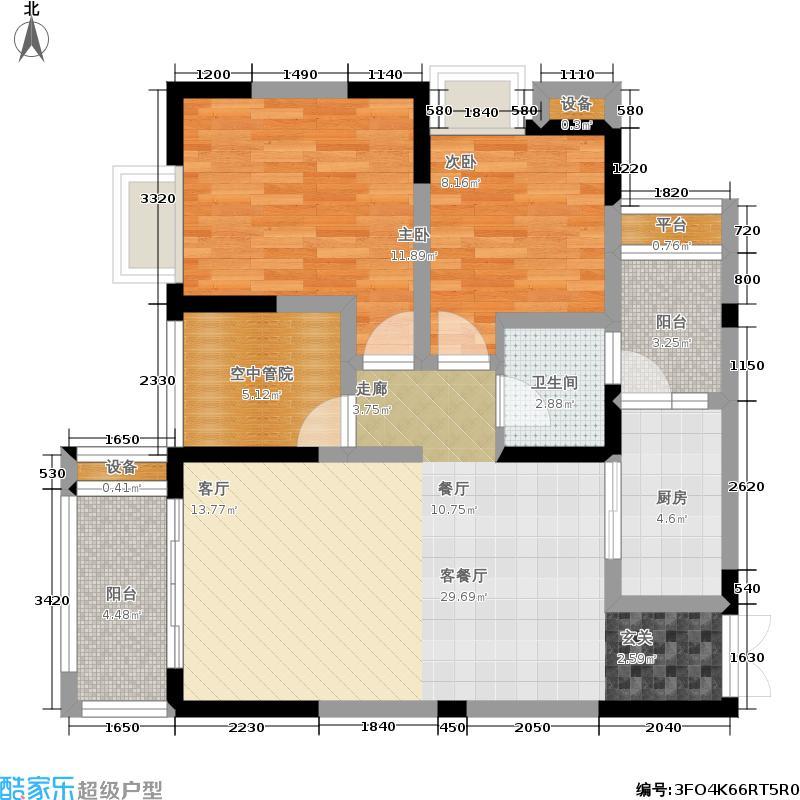国奥村74.12㎡二期三号楼C3户型 两室两厅一卫双阳台带空中院馆 套内74.12㎡户型2室2厅1卫