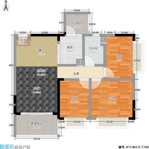 恒大城3室0厅1卫1厨75.00㎡户型图