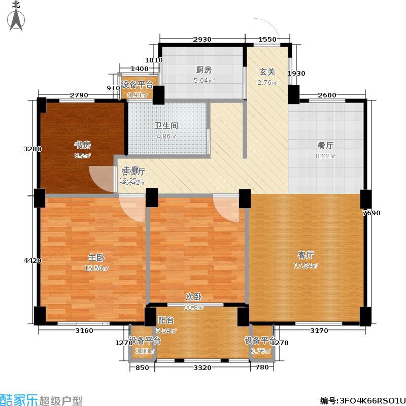 君园和庄103.00㎡B户型三室两厅一卫约103-110平米户型