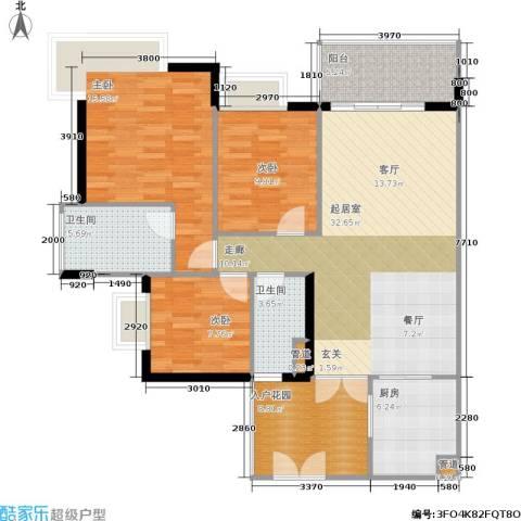 富力海洋广场3室0厅2卫1厨97.00㎡户型图