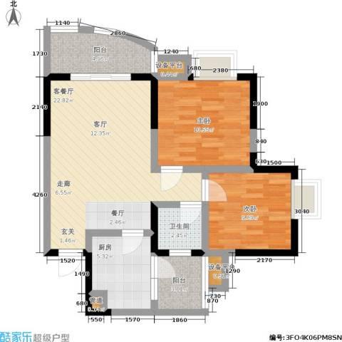新城丽园2室1厅1卫1厨87.00㎡户型图