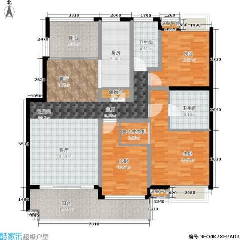 茂华国际湘3室0厅2卫1厨165.00㎡户型图