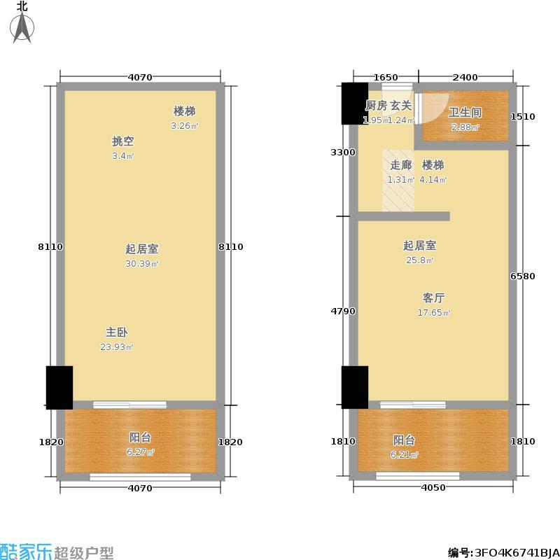 美丽时光59.53㎡美丽时光户型图二期23.24号楼标准层13户型1室1厅1卫1厨(3/5张)户型1室1厅1卫