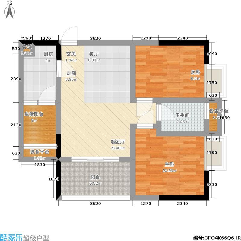 七彩空间76.09㎡E户型 套内面积约58平米 两室两厅一卫户型2室2厅1卫