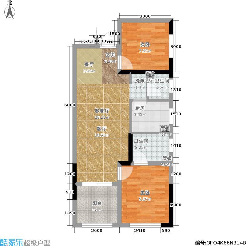 金阳易诚时代79.75㎡L户型,两室一厅,套内面积约62.74平米户型2室1厅2卫