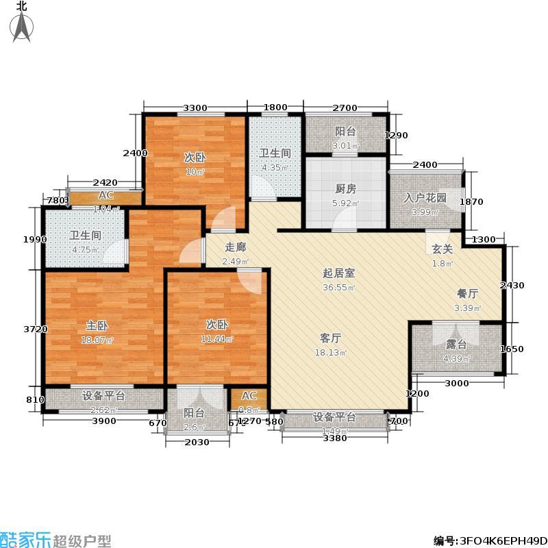 米兰东湖湾118.65㎡E3 3室2厅2卫户型