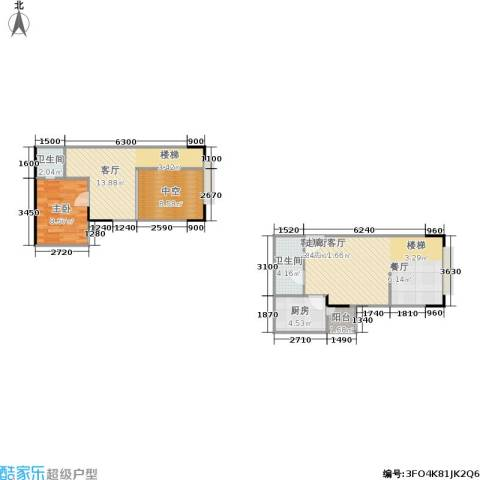 聚维书香世家1室2厅2卫1厨67.53㎡户型图