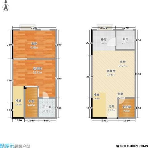 聚维书香世家1室1厅2卫1厨56.52㎡户型图