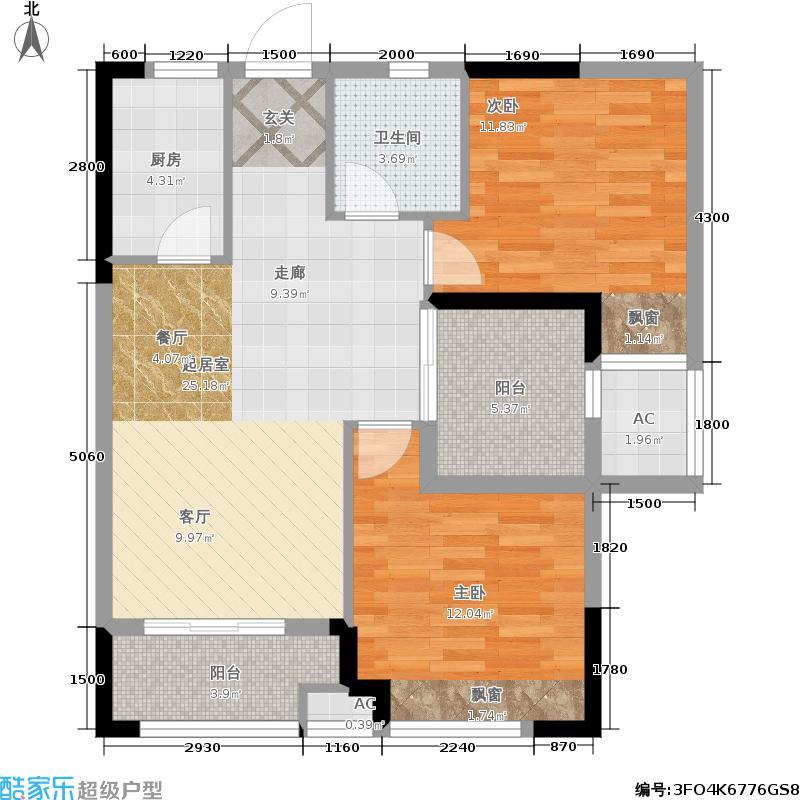 光谷坐标城九期84.20㎡B'户型 二房二厅一卫户型