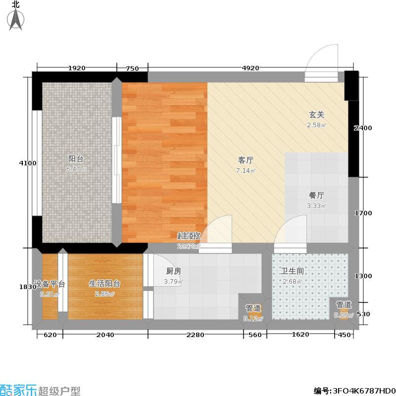 七彩空间49.61㎡C户型 套内面积约37.82平米 单间配套户型1室1厅1卫