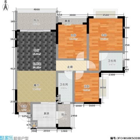 恒大城3室0厅2卫1厨86.00㎡户型图