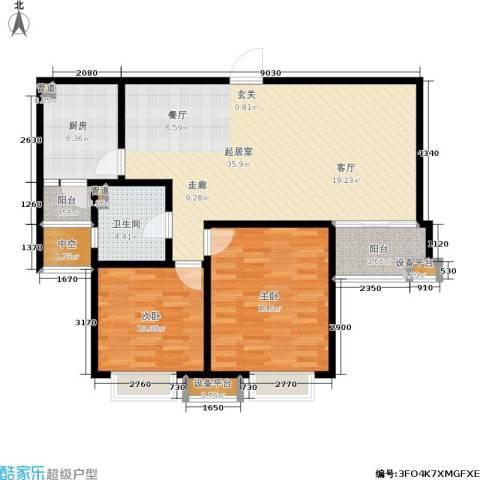 星湖客2室0厅1卫1厨91.00㎡户型图