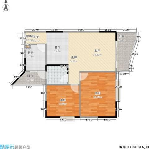 松华阁2室1厅1卫1厨70.93㎡户型图