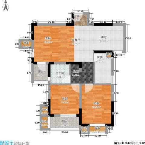 中建康城2室1厅1卫1厨85.00㎡户型图