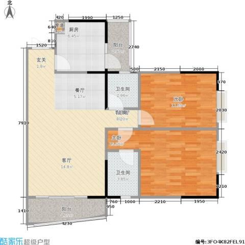 松华阁2室1厅2卫1厨78.59㎡户型图