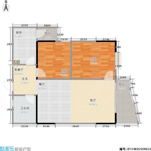 松华阁2室1厅1卫1厨72.12㎡户型图