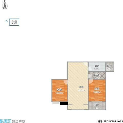 鑫远逸园2室1厅1卫1厨100.00㎡户型图