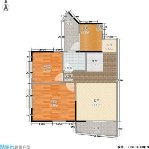 松华阁2室1厅1卫1厨66.00㎡户型图