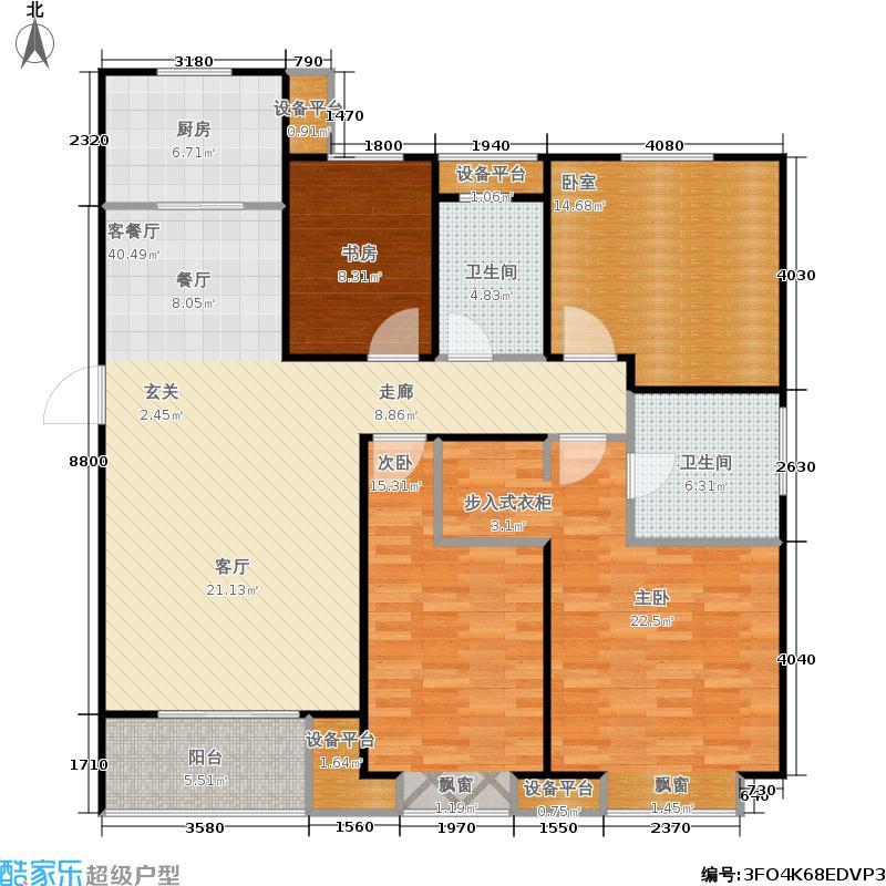 中海国际社区138.00㎡锦园138平米户型4室2厅2卫