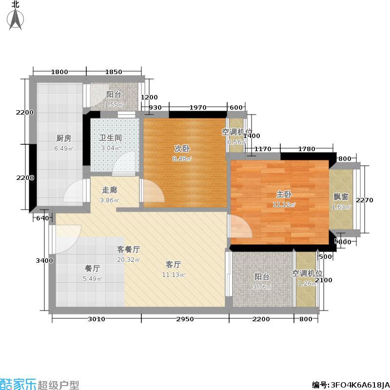 万科锦程60.00㎡万科锦程户型图B户型两室两厅一卫双阳台套内约60平米(4/5张)户型2室2厅1卫