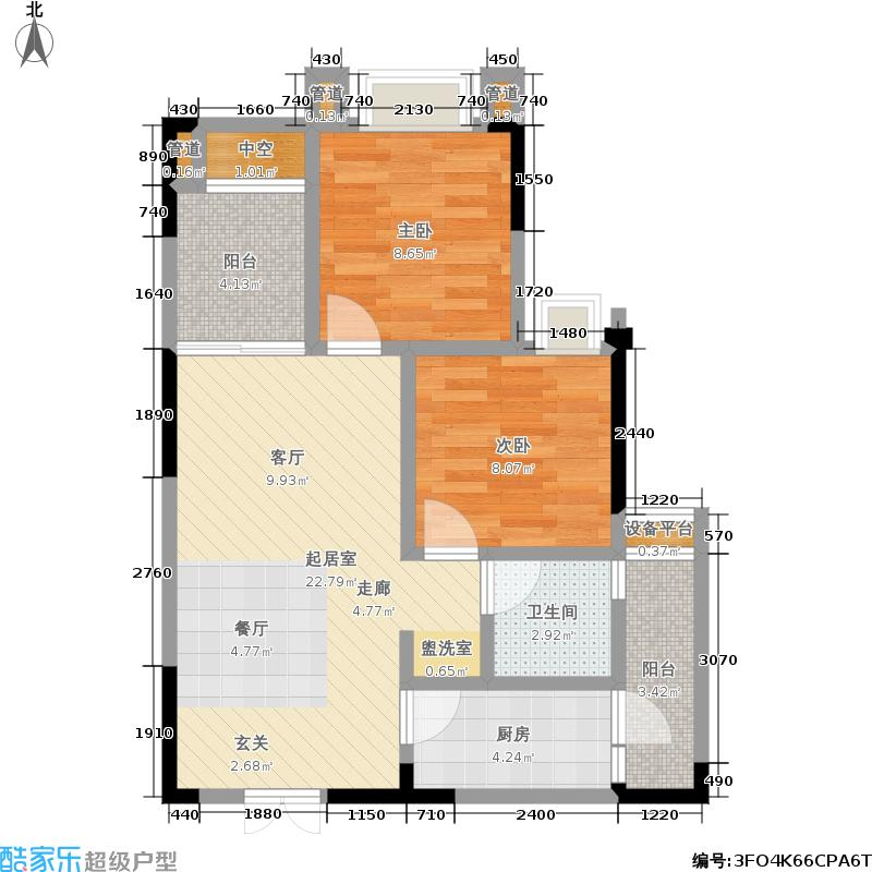 锦江华府67.78㎡一期B2户型 两室两厅一卫双阳台 赠送面积约6.5平米户型2室2厅1卫