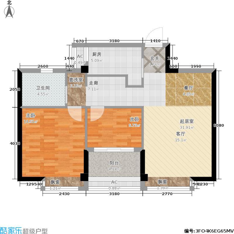 金色珑庭B户型 约77.88-80.96平米户型2室2厅1卫