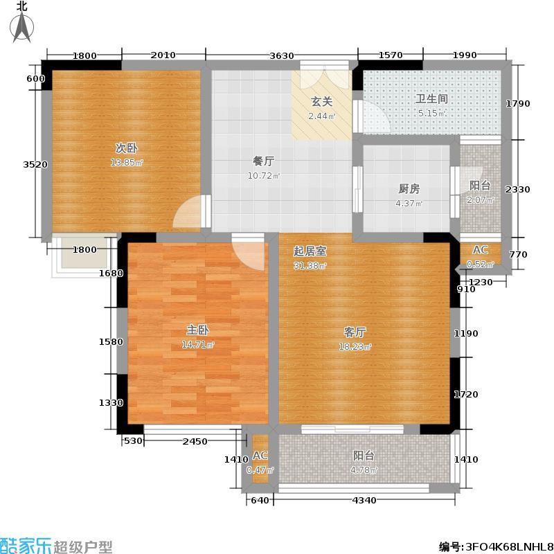 远洋高尔夫国际社区98.00㎡远洋高尔夫国际社区城�组团板式小洋楼B3户型 套内面积79平米 实得面积86平米户型2室2厅1卫