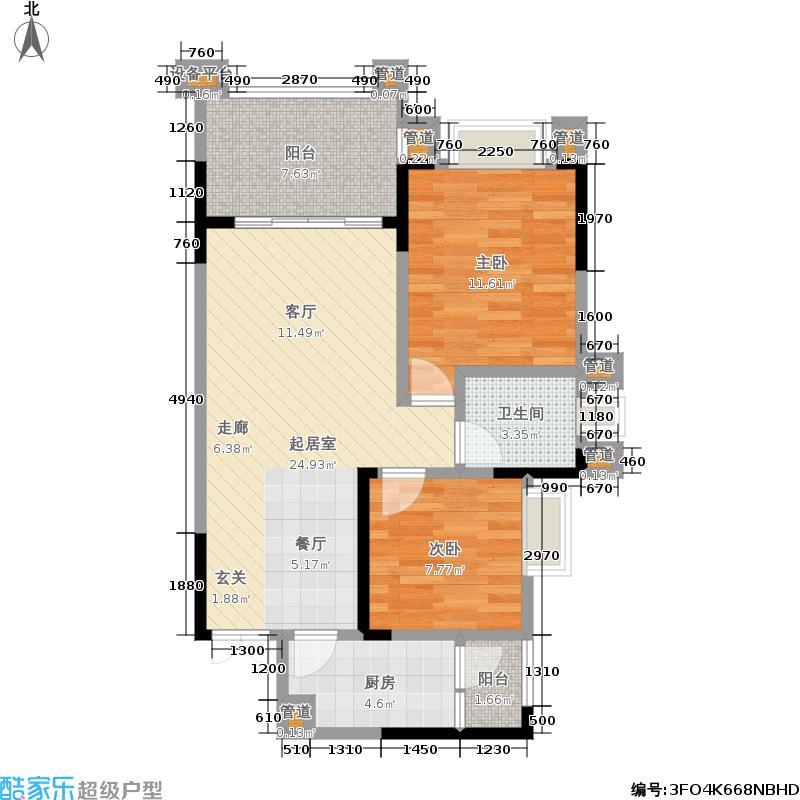 锦江华府75.22㎡一期B5户型 两室两厅一卫双阳台 赠送面积约8.6平米户型2室2厅1卫