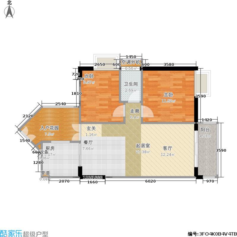 富力海洋广场69.12㎡房型户型