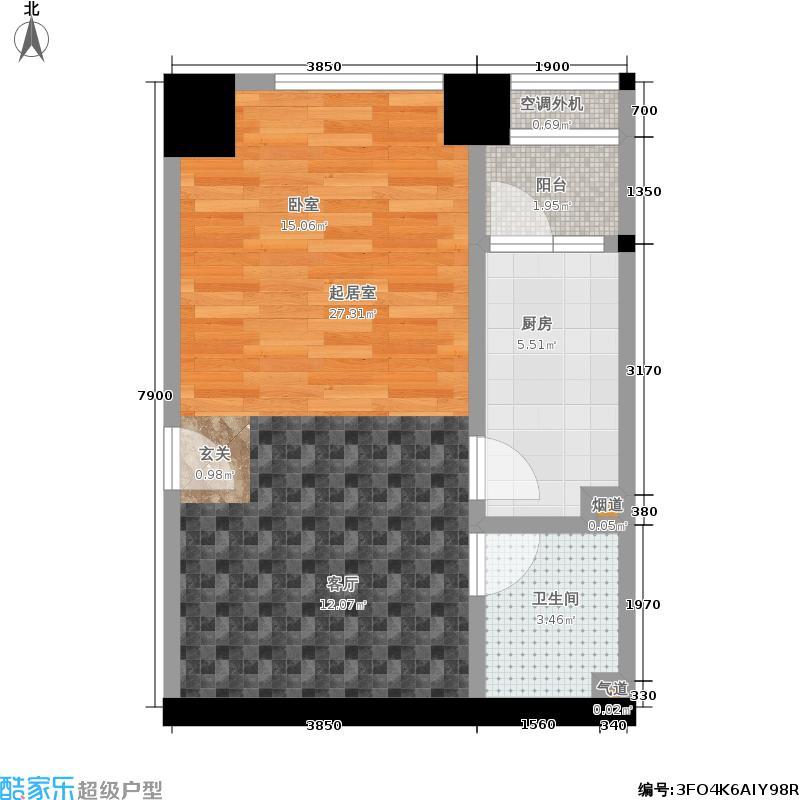 保利花半里公寓D-1户型1室2厅1卫