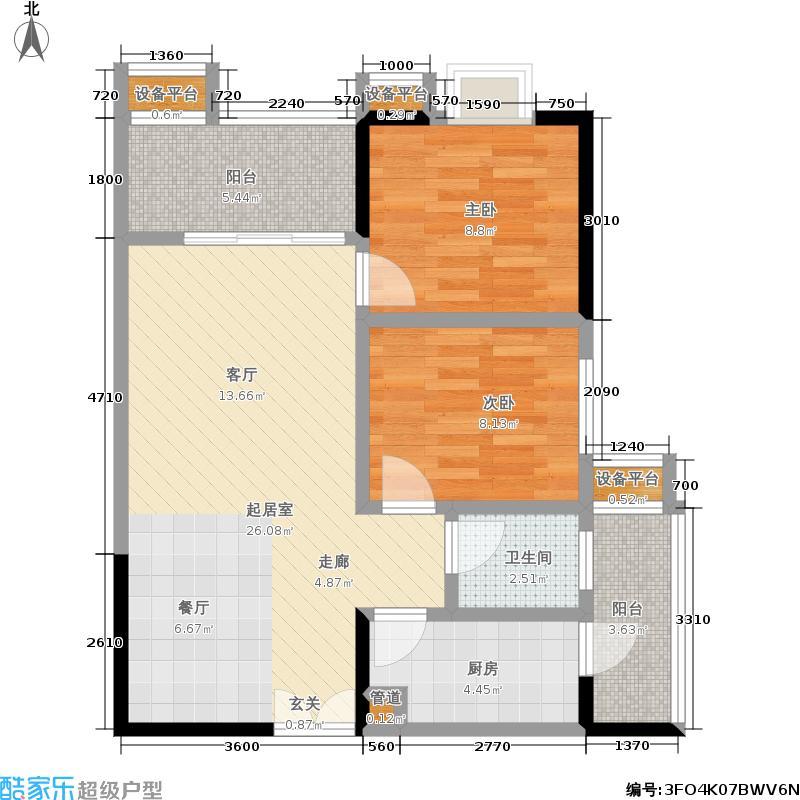 鑫远・湘府东苑鑫远a派79.59㎡B2户型