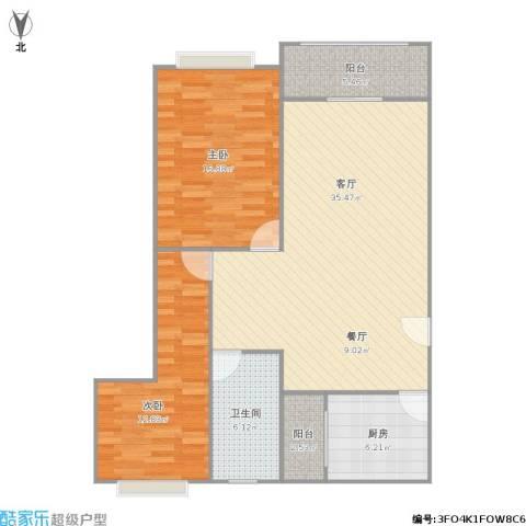 上海阳城2室1厅1卫1厨89.55㎡户型图