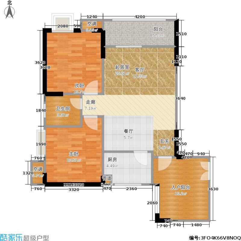 渝复竹芸山水两室两厅两卫户型2室2厅2卫