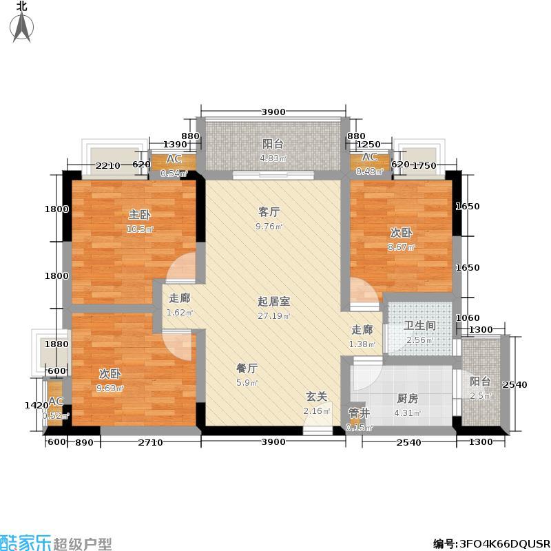 中亿阳明山水1号楼户型 三室两厅一卫套内面积76.76㎡建筑面积96.68㎡户型3室2厅1卫