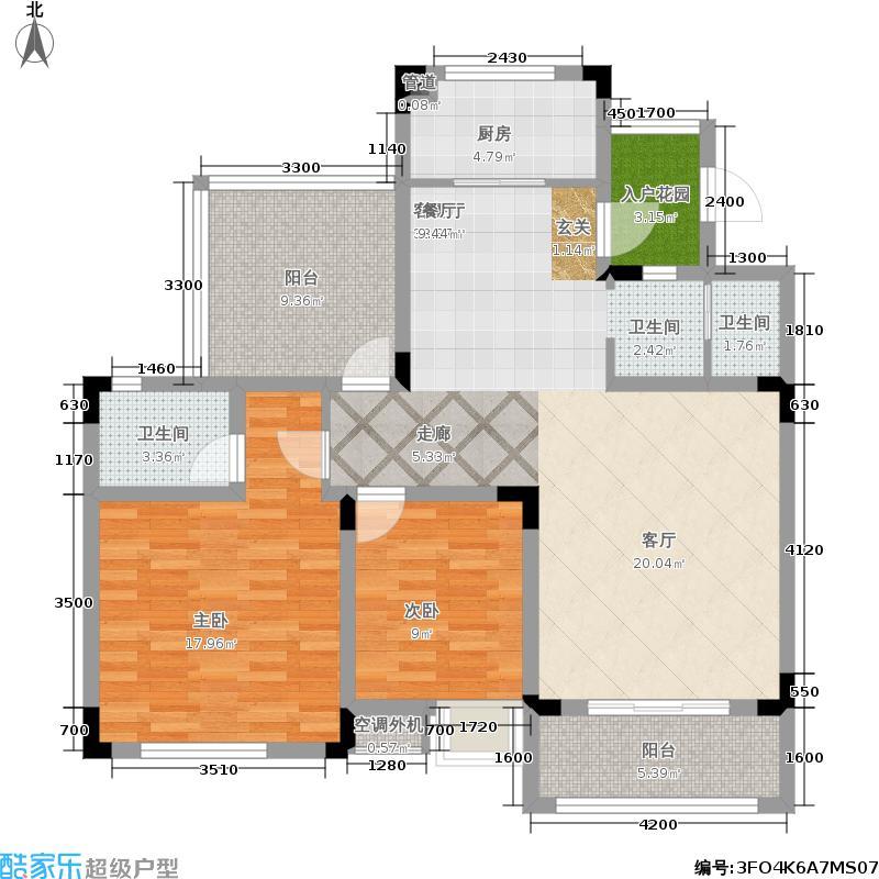蓝谷小镇88.11㎡蓝谷小镇户型图C6户型套内88.11平建面98平(1/3张)户型2室2厅2卫
