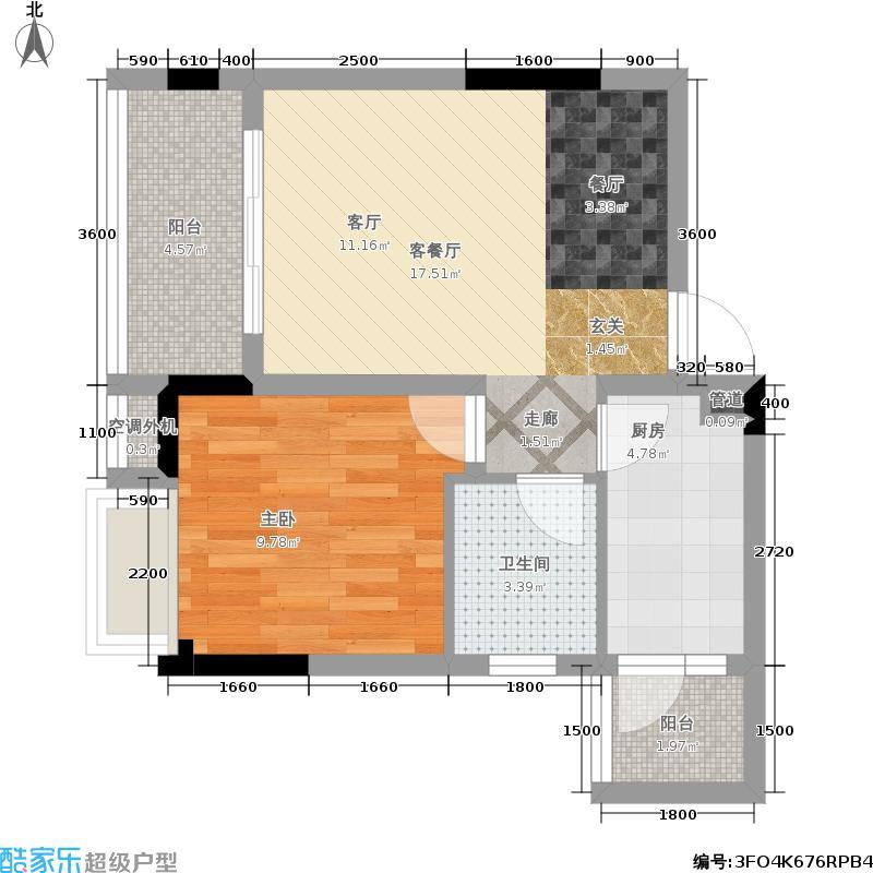 缙逸香山47.88㎡一期1号楼标准层1号房1室2厅1卫1厨47.88㎡户型1室2厅1卫