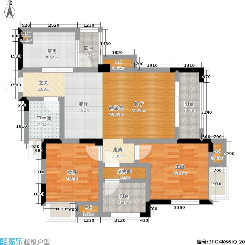 远洋高尔夫国际社区83.00㎡远洋高尔夫国际社区玲珑组团J3-C2户型3室2厅1卫