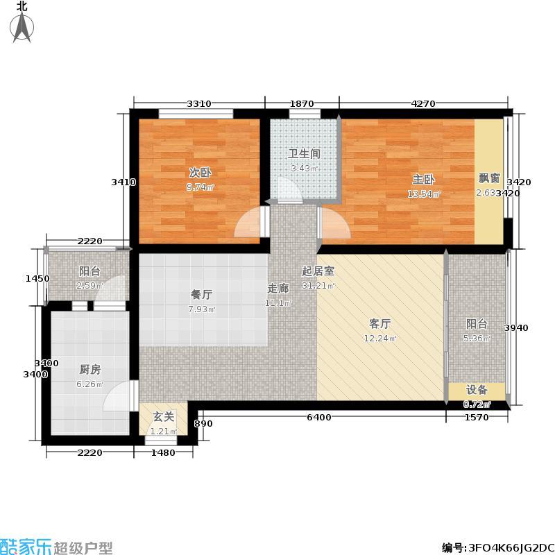 银鸿畔山雅筑74.50㎡一期1、3号楼标准层1号房2室2厅1卫1厨户型2室2厅1卫