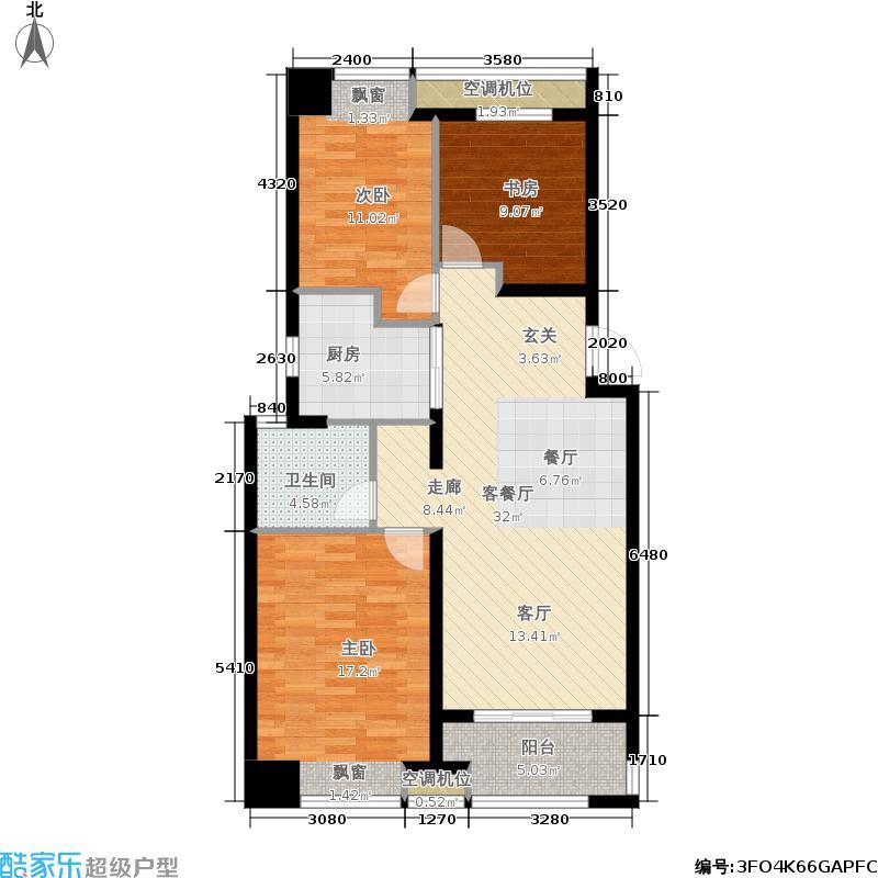 万科金域国际100.00㎡E户型 6#楼402室户型3室2厅1卫
