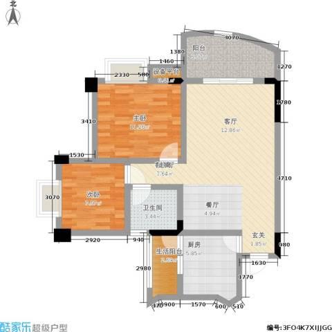 尚赏居2室1厅1卫1厨67.00㎡户型图