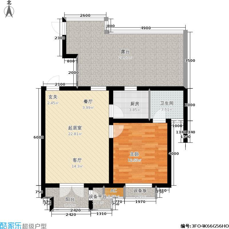 路劲领山61.90㎡花园洋房F户型顶层户型1室2厅1卫