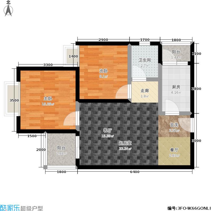申烨太阳城70.00㎡3期B3户型 套内56.63平米户型2室2厅1卫