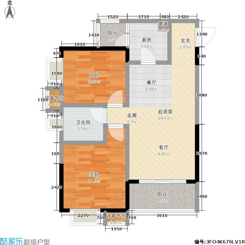 巴比亚半山52.83㎡一期2、3号楼标准层C2户型1室2厅1卫1厨户型1室2厅1卫